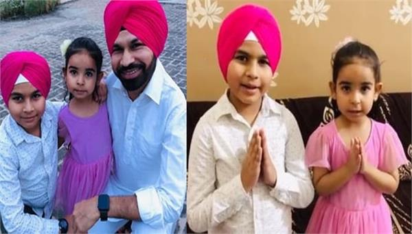 harby sangha shared his son ekam and daughter sukhleen video