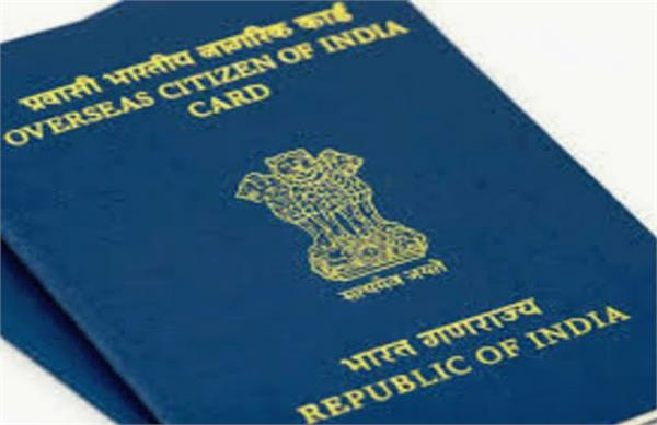 indian americans  oci cardholders  central government  restrictions