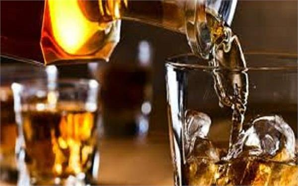 alcohol  government  excise department