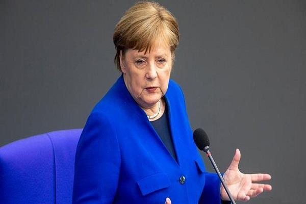 germany  angela merkel  g7 meeting