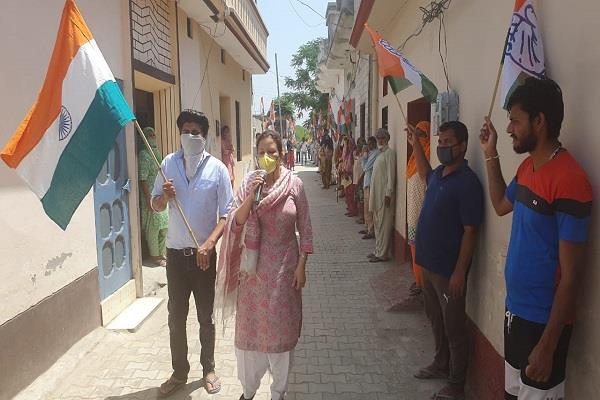congress leader nimisha mehta
