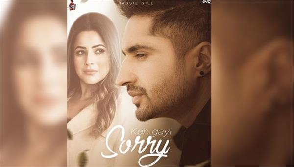 jassie gill and shehnaaz gill upcoming song keh gayi sorry teaser out