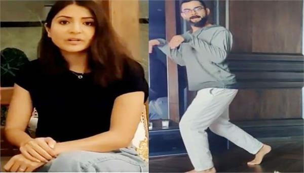 anushka sharma shares video of virat kohli act like dinosaur
