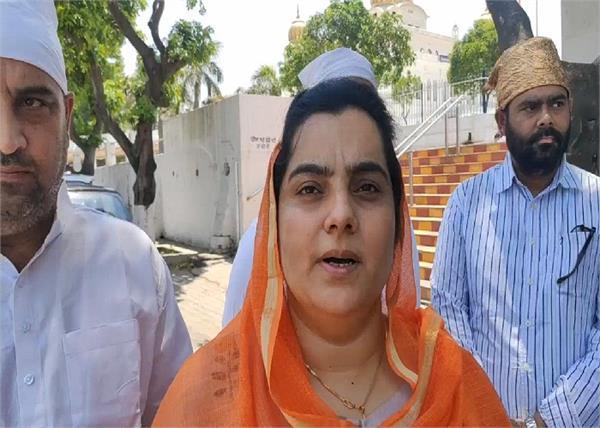 baljinder kaur fatehgarh sahib government of punjab