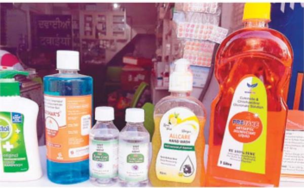 sanitizer  quality  drug department