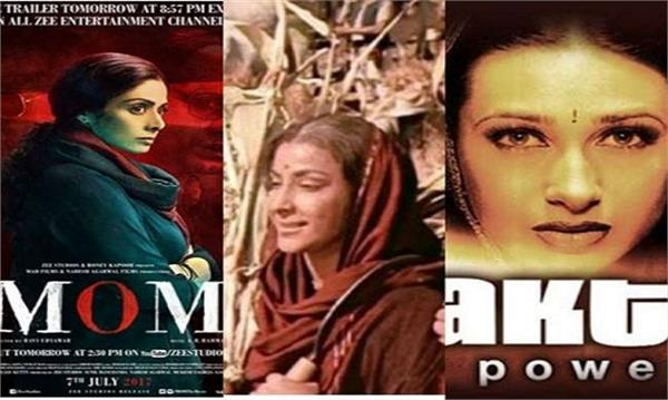 bollywood happy mothers day 2020 be sure to watch these 5 movies