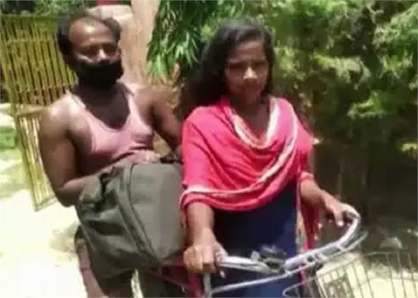 sp lockdown bicycle father girl one lakh rupees