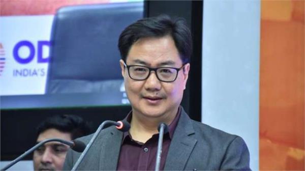 sports minister rijiju s big statement regarding ipl 2020