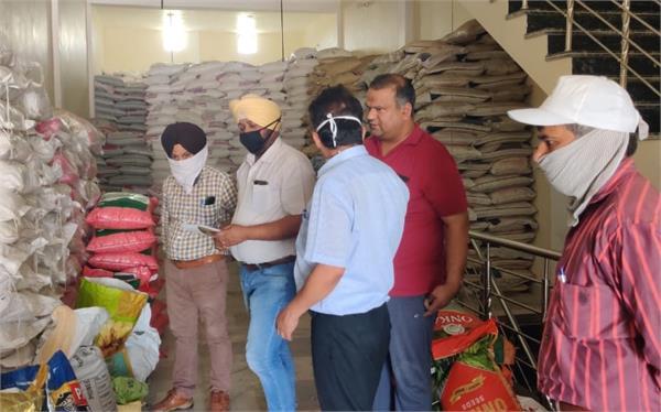 seeds  medicines  vendors  checking