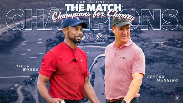 woods and manning win tv charity match
