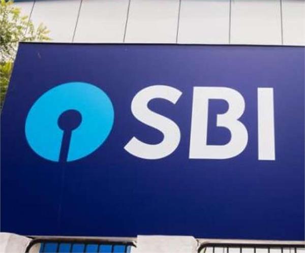 sbi bank customers alert