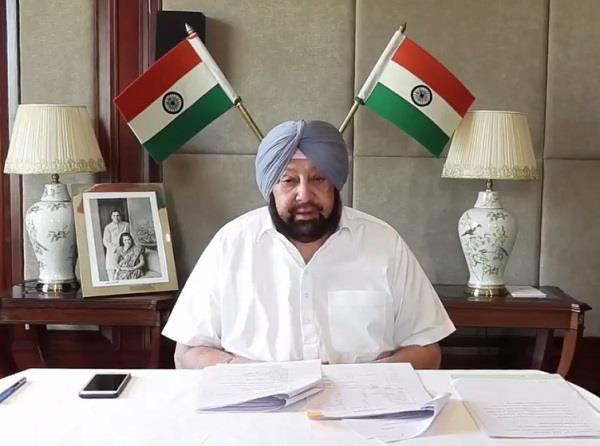 captan amarinder singh government of punjab