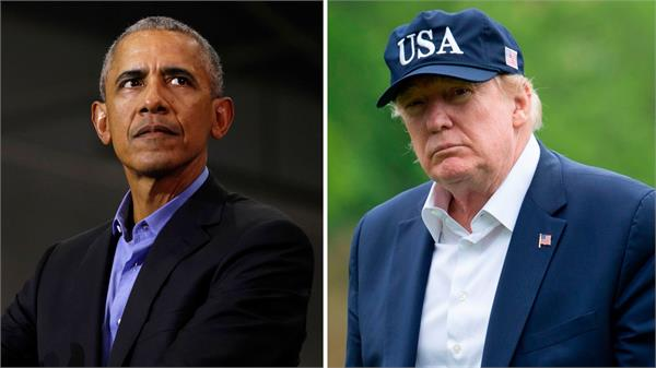 obama angry over trump taking corona  audio call leaked