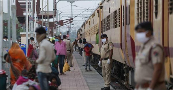 the first special train carrying 1200 migrant workers reached patna