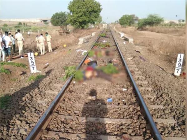 train accident in aurangabad  16 dead