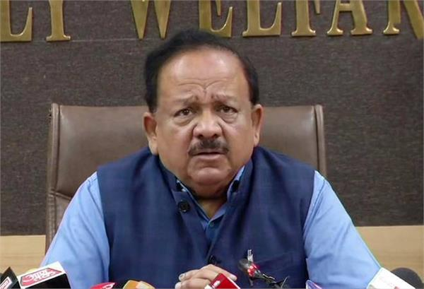 harsh vardhan joins who assumed charge of the president of the executive board