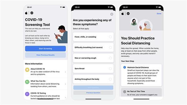 apple has updated its corona screening app