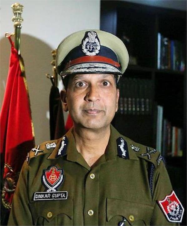 dgp of punjab dinkar gupta gets big honor big post given by center