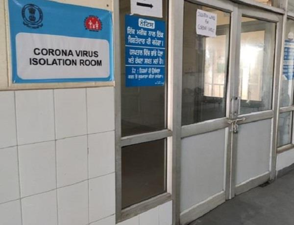 new corona patients will not be admitted in ludhiana civil hospital
