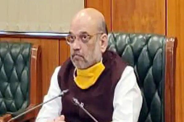 amit shah talks to chief ministers  asks for suggestions regarding lockdown 5 0