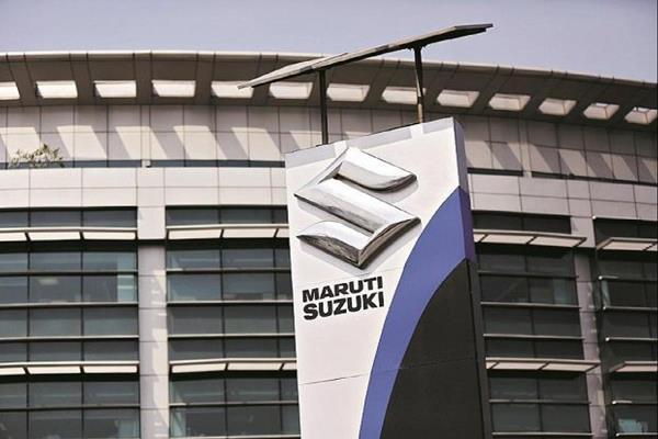 maruti suzuki s fourth quarter net profit down 28