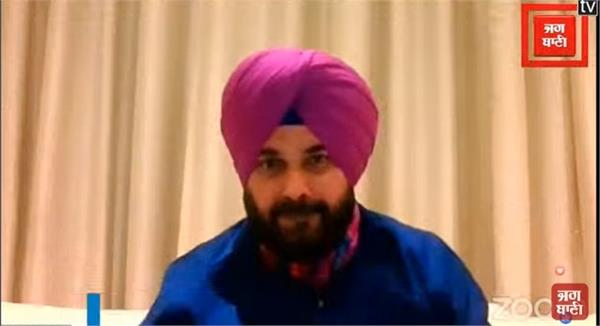 navjot singh sidhu live in speak up india