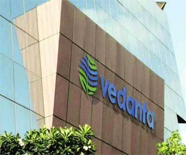 vedanta reported a net loss of rs 12521 crore in the fourth quarter