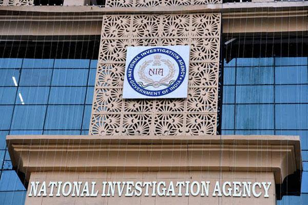 nia arrests terror funding conspirator in visakhapatnam espionage case