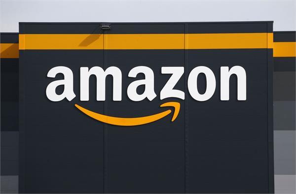 amazon discontinued the use of single use plastic
