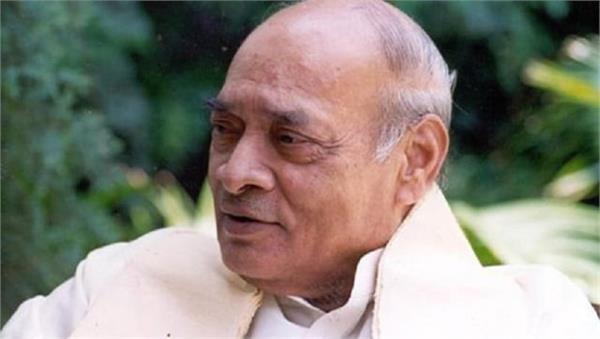narasimha rao  an incomparable prime minister