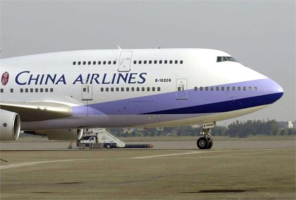 united states will allow chinese airlines to operate limited flights
