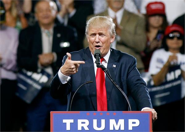 trump lags behind in election fundraising