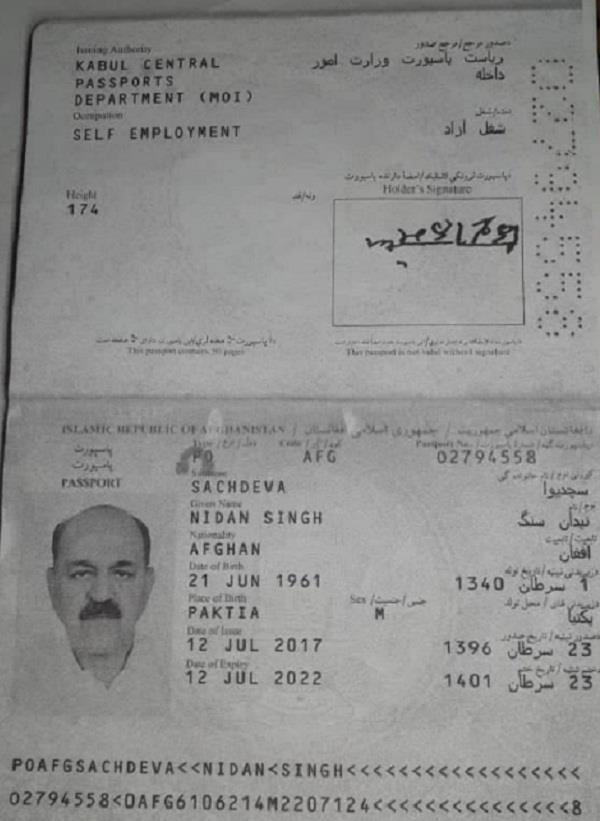 gurdwara kidnapped in afghanistan