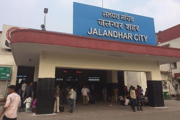 jalandhar  city station power cut