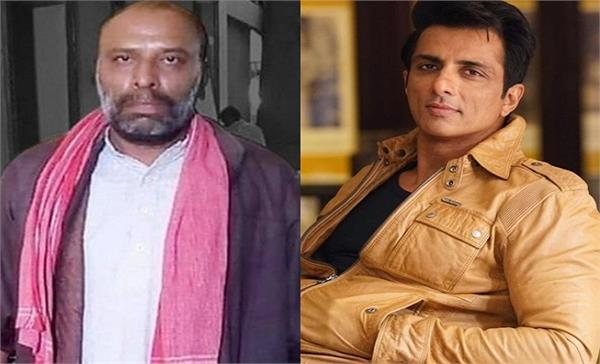 sonu sood takes responsibility of rajesh to send him back