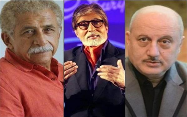 amitabh anupam and many will be unemployed due to maharashtra govt guidelines