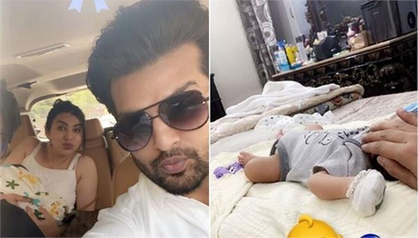 yuvraj hans share his new born baby boy pics on instagram account