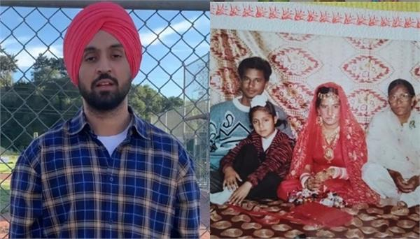 diljit dosanjh share his childhood