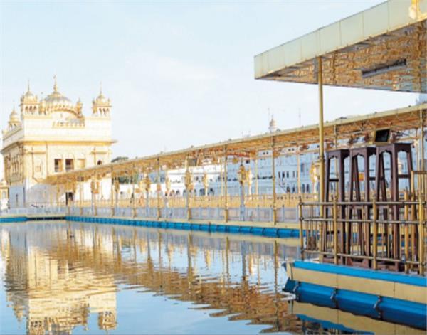 amritsar sri harmandir sahib talabandi sangrand sangat