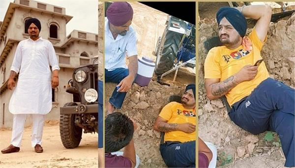 sidhu moosewala on his farm house pics viral on social media