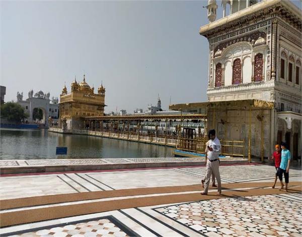amritsar sri harmandir sahib sangat number