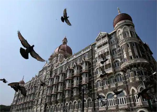 mumbai taj hotel attack threats call from pakistan