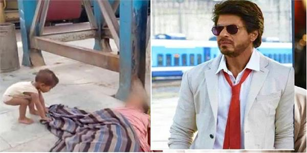 shah rukh khan s meer foundation help and support migrant worker s child