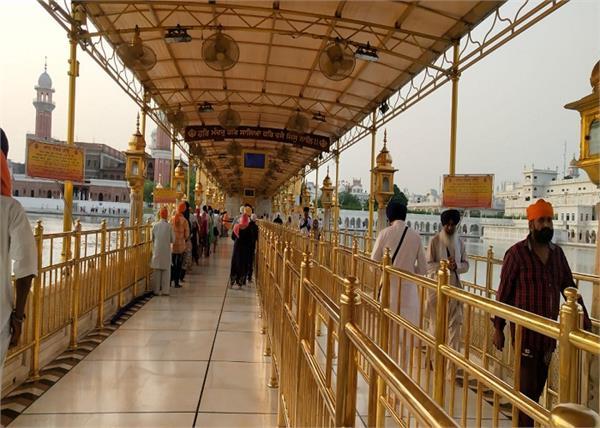 weekend lock down amritsar sachkhand sri harmandir sahib