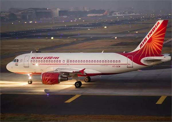 air india   staff  work   three days week