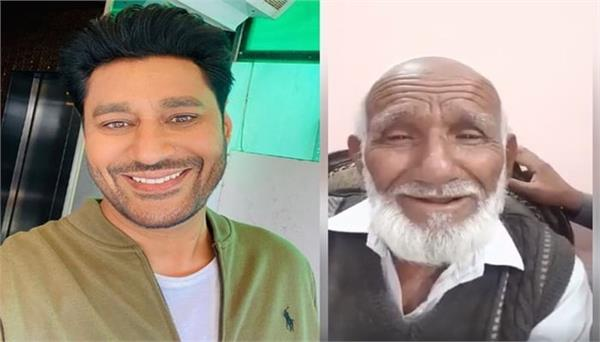 harbhajan mann shares his pakistan old fan video