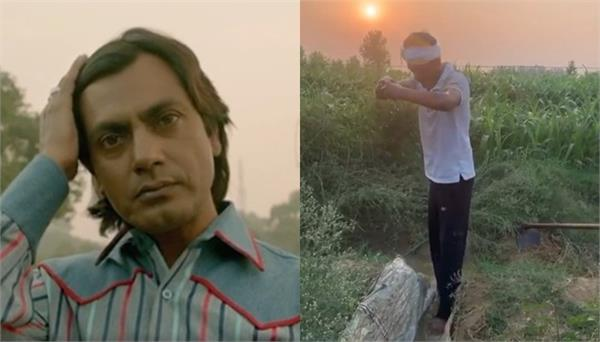nawazuddin sidiqui shares video while farming