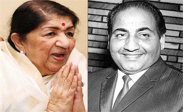 mohammed rafi and lata mangeshkar