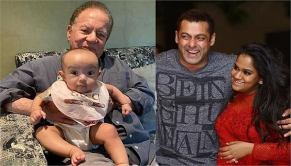 salman khan s sister arpita shares new photo of her daughter ayat