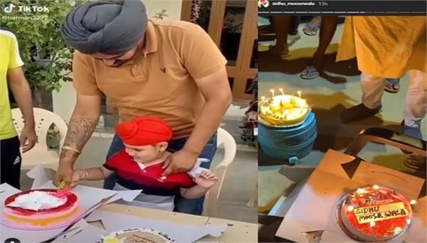 punjabi singer sidhu moosewala celebrates his 27th birthday